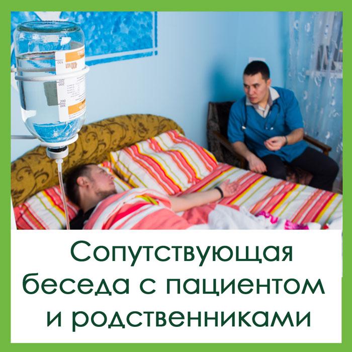 Вызов наркологической клиники центры лечения алкоголизма и наркомании